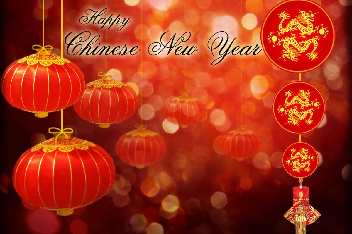 Наступающий китайский новый год