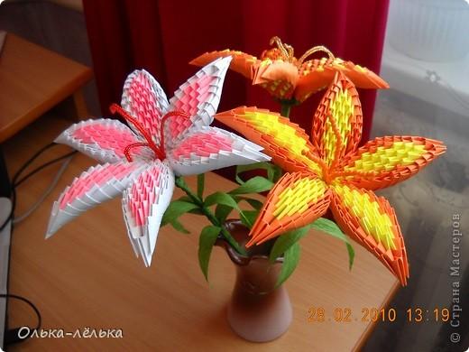 Модульное оригами схемы лилии
