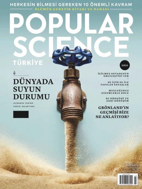 PopularScienceMart2017.md.jpg