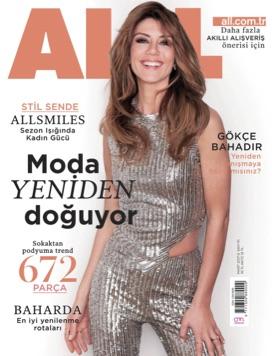 ALLMart2017.jpg