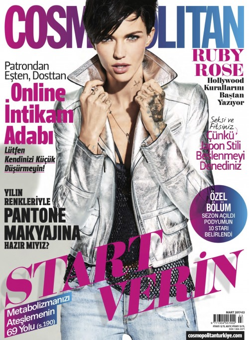 CosmopolitanMart2017.md.jpg