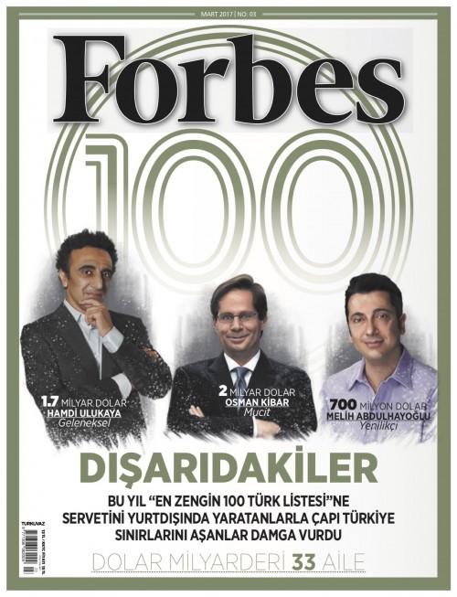 ForbesMart2017.md.jpg