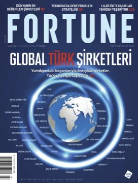 FortuneMart2017.jpg