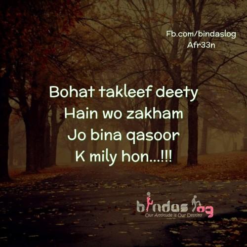FB_IMG_1477112653274.jpg